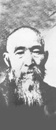sun-lu-tang